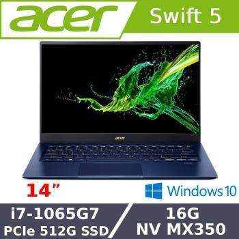 Acer宏碁 SF514-54GT-76YC 輕薄筆電 14吋/i7-1065G7/16G/PCIe 512G SSD/MX350/W10 深海藍