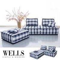 [obis] Wells威爾斯單人座格子沙發(105公分)