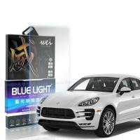 膜力威 for 保時捷 Porsche Macan 95B螢幕 抗藍光玻璃保護貼 防刮 防指紋 SGS認證 獨家專利