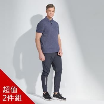 LISIN日本新型極凍涼超舒適機能褲-獨