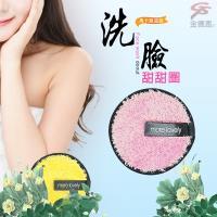 金德恩 台灣專利製造 馬卡龍舒柔洗臉甜甜圈1盒3入/藍/粉/黃/SGS/卸妝/清潔/臉部
