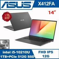 (全面升級)ASUS華碩 X412FA-0181G10210U 戰鬥筆電 星空灰 14吋/ i5-10210U/ 12G/ 1T+PCIe 512G SSD/ W10