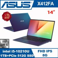 (全面升級)ASUS華碩 X412FA-0208B10210U 戰鬥筆電 孔雀藍 14吋/ i5-10210U/ 8G/ 1T+PCIe 512G SSD/ W10