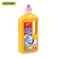 YOLE悠樂居-日本排水口除臭去汙水管道分解清潔劑800ml-3罐