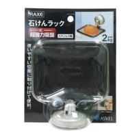 ASVEL 不鏽鋼強力吸盤方型肥皂架(浴室收納 磁磚牆壁 瀝水香皂盒 吸牆壁式)