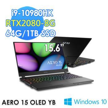 GIGABYTE技嘉 AERO 15 OLED YB 15.6吋電競筆電(i9-10980HK/64G/1T SSD/RTX 2080 SUPER)