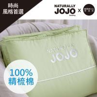 NATURALLY JOJO 摩達客推薦-都會風尚素色精梳棉秋香綠涼被棉被