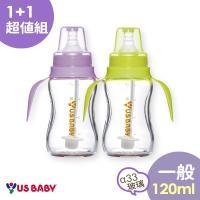 任-優生 真母感手把吸管玻璃奶瓶(一般口徑120ml)