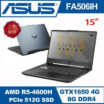 ASUS華碩 FA506IH-0031A4600H 電競筆電 幻影灰 15吋/R5-4600H/8G/PCIe 512G SSD/GTX1650/W10