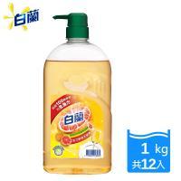 [熱銷箱購]白蘭 動力配方洗碗精1kg x12瓶_鮮柚/檸檬