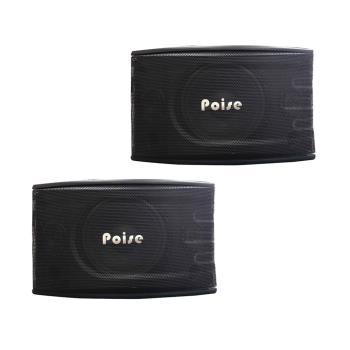 POISE PS-820 十吋低音懸吊喇叭/劇院/商用