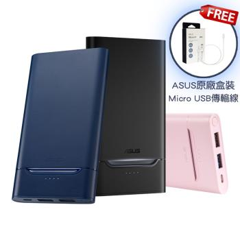 ASUS行動電源ZenPower 10000mAh(QC3.0)-ABTU018