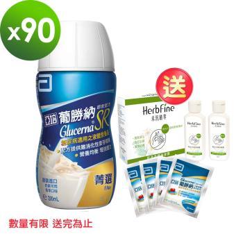 (即期品)亞培葡勝納SR菁選即飲配方-香草口味(200ml)X2 效期2020/11/27