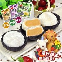 【杜老爺】福爾摩沙𫃎淇冰淇淋30顆任選(香草/花生/芋頭)
