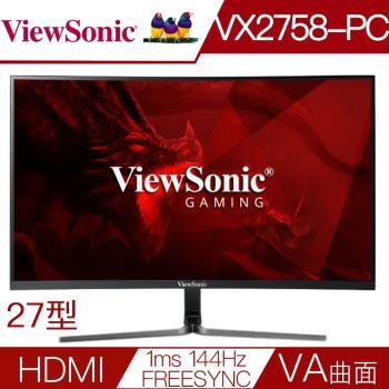 【ViewSonic優派】VX2758-PC-MH 27型VA曲面144Hz電競液晶螢幕