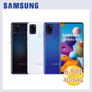 Samsung Galaxy A21s 6.5吋智慧型手機 4G/64G