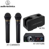 鐵三角 AT-CLM9000TX 8ch 紅外線無線麥克風 AT-CR771W 雙頻道接收器