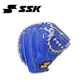 SSK 捕手手套 寶藍 DWG41M-63