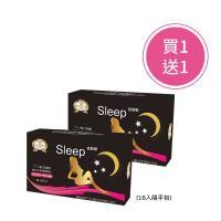 夏日窈窕【買1送1】Beauty小舖-SLEEP夜動動膠囊(18粒/盒) (夜食睡眠爆動不間斷)
