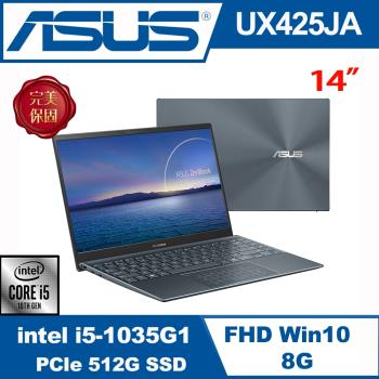 ASUS華碩 UX425JA-0022G1035G1 輕薄筆電 綠松灰 14吋/i5-1035G1/8G/PCIe 512G SSD/W10