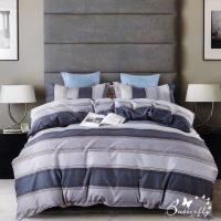 BUTTERFLY-柔絲絨條紋四件式涼被床包組-英倫紳士(雙人)