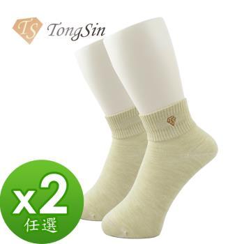 民嘉醫用輔助襪(醫療級銅纖維喚膚襪)二入組  電視購物熱銷