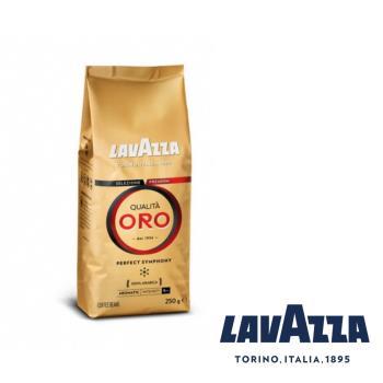 [義大利 LAVAZZA] QUALITA ORO 咖啡豆 (250g)