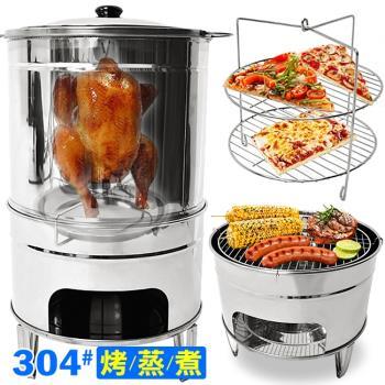 304不鏽鋼桶仔雞爐組合(含烤架+烤網)