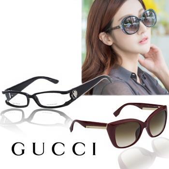 【FENDI/GUCCI/YSL/ARMANI】光學/太陽眼鏡(共多款任選)