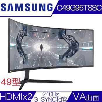 SAMSUNG 三星 Odyssey G9 C49G95TSSC 49型VA曲面240Hz電競液晶螢幕