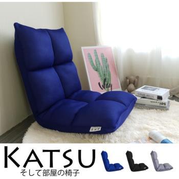【Banners Home】藤原Katsu舒適小和室椅沙發床/和室椅/沙發床/沙發