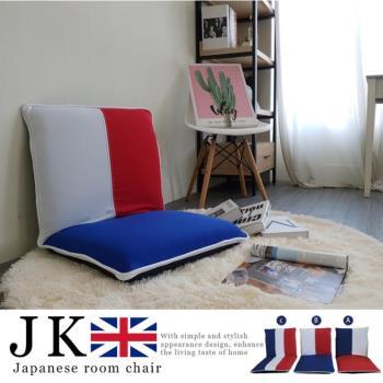 【Banners Home】JK英國風和室椅舒適多段摺疊(可拆洗)~三色任選 / 沙發床 雙人沙發 折疊椅
