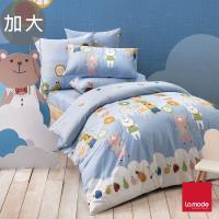 【La mode】活動品-飄浮樂園環保印染100%精梳棉兩用被床包組(加大)