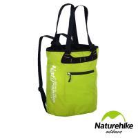 Naturehike 猶他15L戶外運動輕量三用包 後背包 綠色