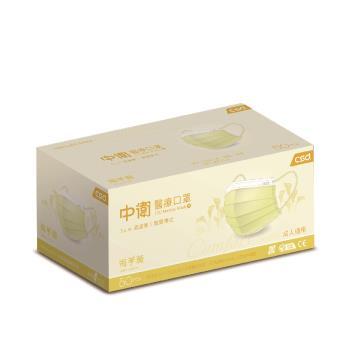 【CSD中衛】醫療口罩-海芋黃1盒入(50片/盒)