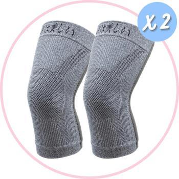 【京美】長效支撐X型舒緩護膝2雙組(送綠茶抗菌濃縮洗衣精300g/包)