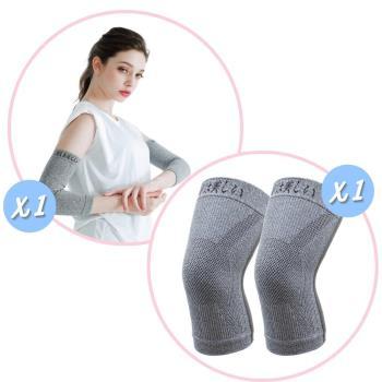 ★2雙組★【京美】能量鍺紗護套*1雙+ 長效支撐X型舒緩護膝*1雙
