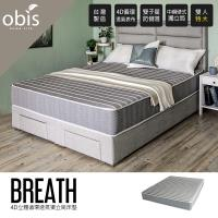 [obis] Breath 4D立體循環透氣獨立筒床墊(雙人特大6×7尺)