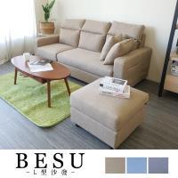 【Banners Home】北澤BESU北歐風簡約風格L型布沙發/沙發/L型沙發/休閒椅