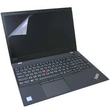 【Ezstick】Lenovo ThinkPad T590 靜電式筆電LCD液晶螢幕貼 (可選鏡面或霧面)