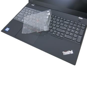 【Ezstick】Lenovo ThinkPad T590 奈米銀抗菌TPU 鍵盤保護膜 (鍵盤膜)
