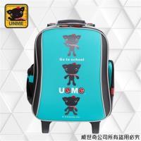 (UnMe)專櫃書包/拉桿書包/書包/台灣製造(LOGO綠色3308)