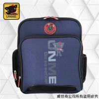 (UnMe)台灣製專櫃書包/減壓書包/中高年級適用(藍色3077)