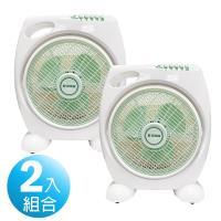 2入組↘優佳麗 10吋台灣製造箱扇風扇HY1012