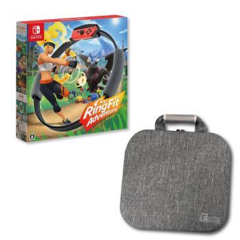 【Nintendo 任天堂】Switch 健身環大冒險+專用豪華旅行收納包