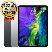 Apple 蘋果 iPad Pro 11吋 Wi-Fi 256G A12Z晶片平板電腦 (2020)