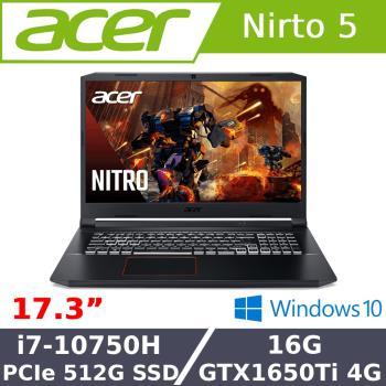 Acer宏碁 AN517-52-76SP 電競筆電 17吋/i7-10750H/16G/PCIe 512G SSD/GTX1650Ti/W10