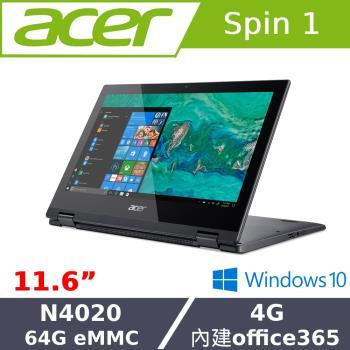 Acer宏碁 Spin SP111-33-C8CB 文書筆電 11吋/N4020/4G/64G eMMC/W10S/黑