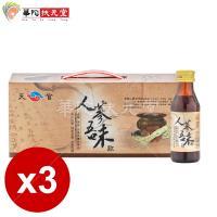 華陀扶元堂 人蔘五味飲3盒(6瓶/盒)