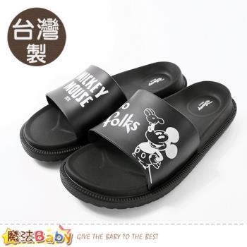 魔法Baby 拖鞋 台灣製迪士尼米奇授權正版男女通用時尚拖鞋~sd3080
